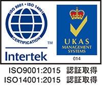 今明水道株式会社のISO認証取得|ISOマーク